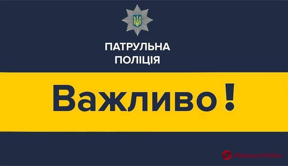 Завтра временно перекроют движение возле «Молодой гвардии»