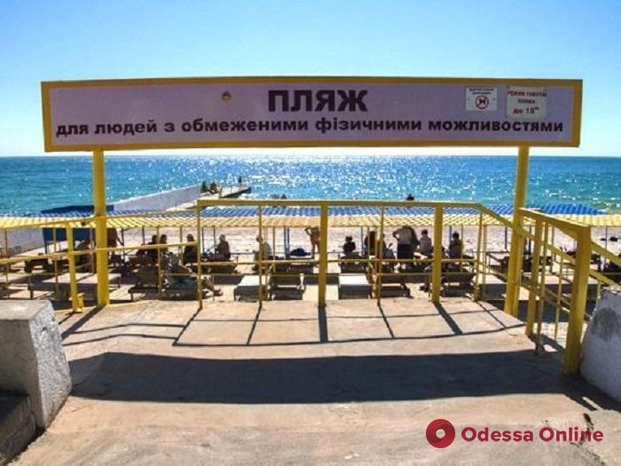 Мэр Одессы предложил чиновникам пересесть в инвалидные кресла