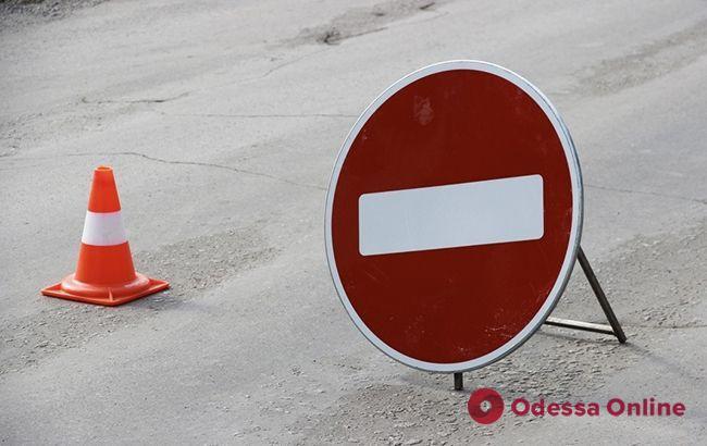 На выходных в центре Одессы ограничат движение транспорта