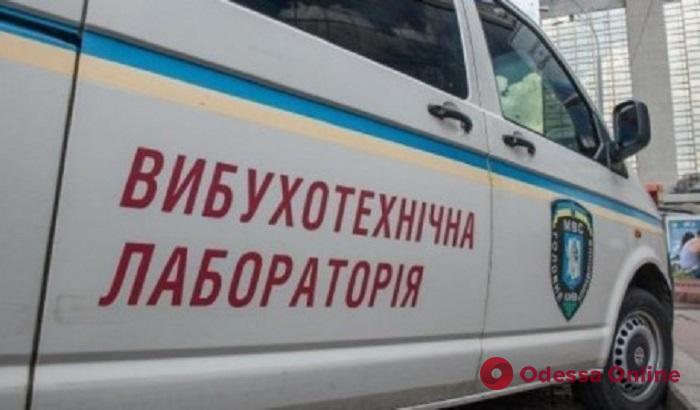 В Одессе «заминировали» главный корпус университета имени Мечникова (обновлено)
