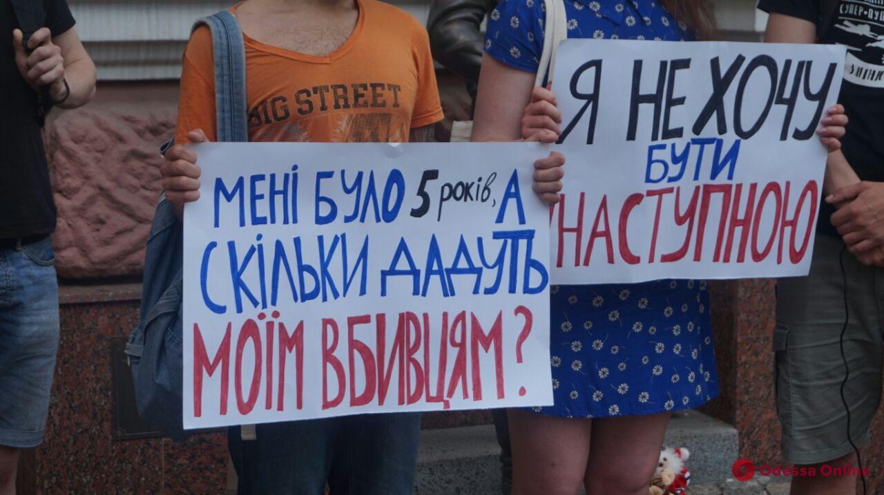 Одесса: под областной полицией снова требовали отставки Авакова