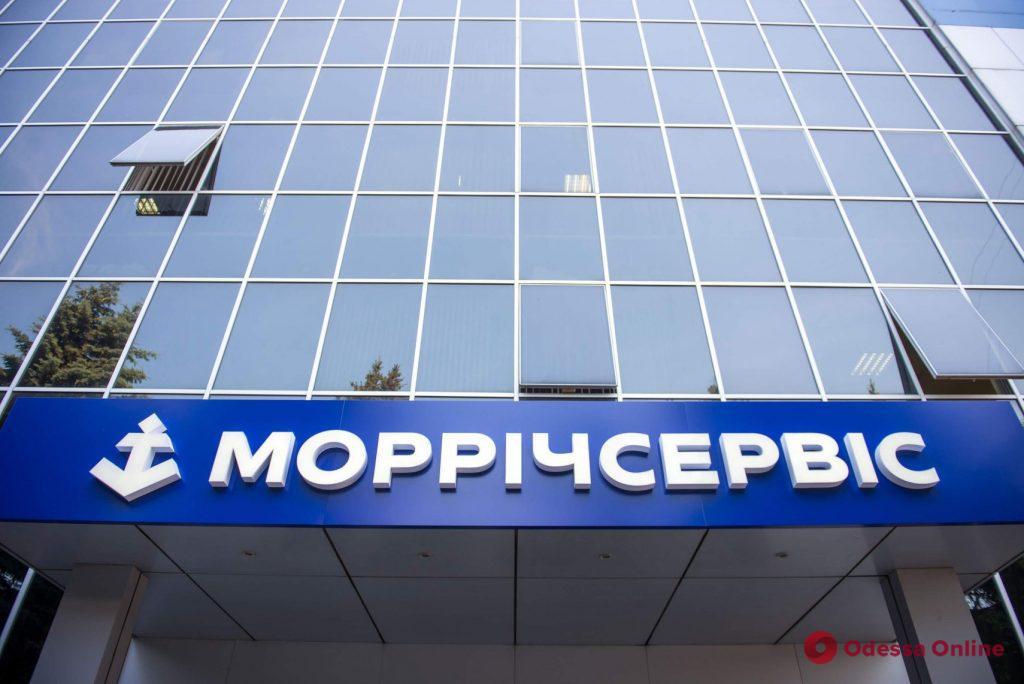 В Одессе открыли первый сервисный центр для моряков