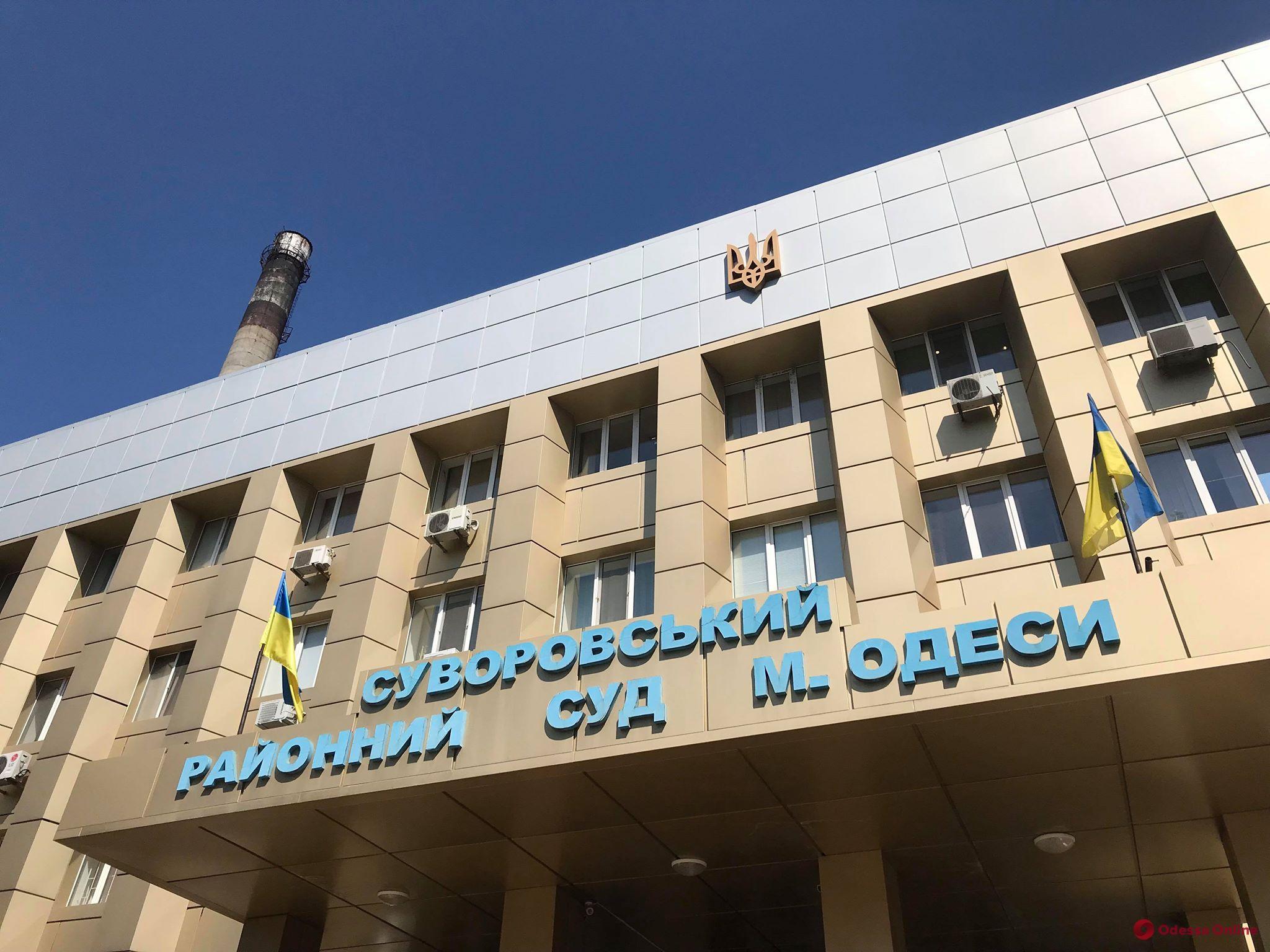 В одесском суде прошли обыски
