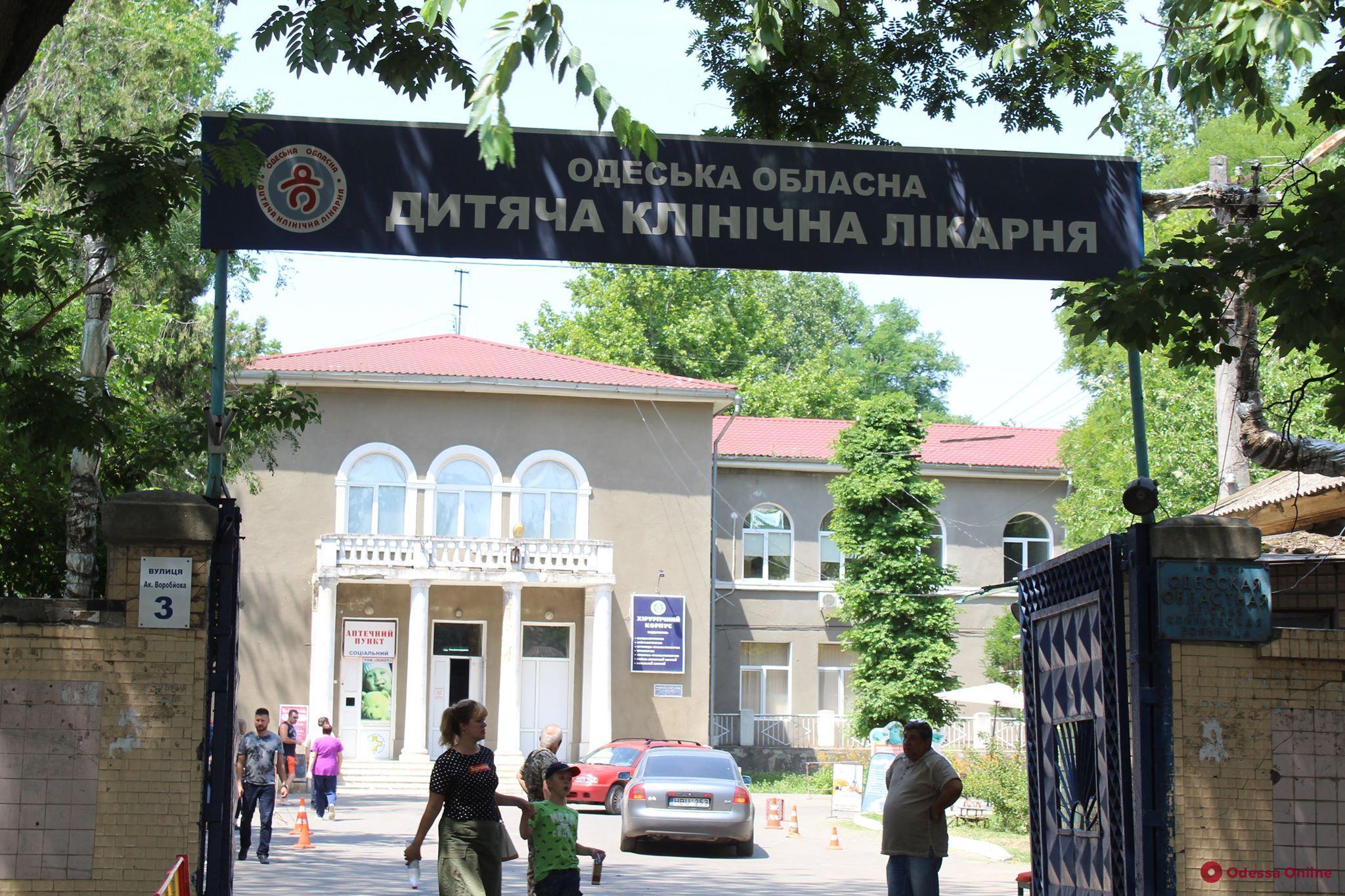 Одесса: волонтеры закупили новое оборудование для областной детской больницы