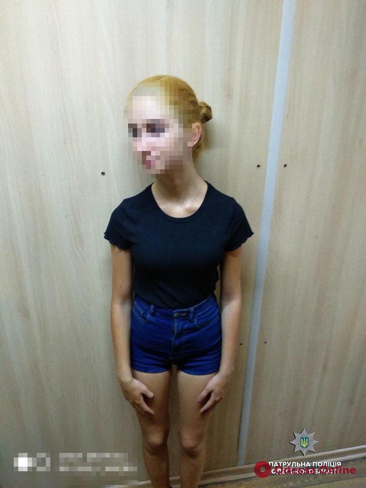 Патрульные разыскали 14-летнюю беглянку в Аркадии