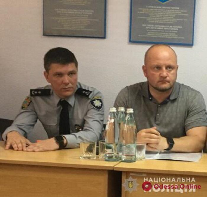 Южненское отделение полиции возглавил новый начальник
