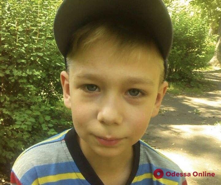 В Одессе пропал 9-летний мальчик (обновлено)