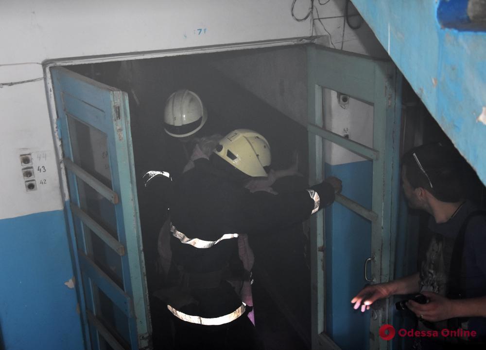 В центре Одессы произошло задымление из-за подгоревшей еды