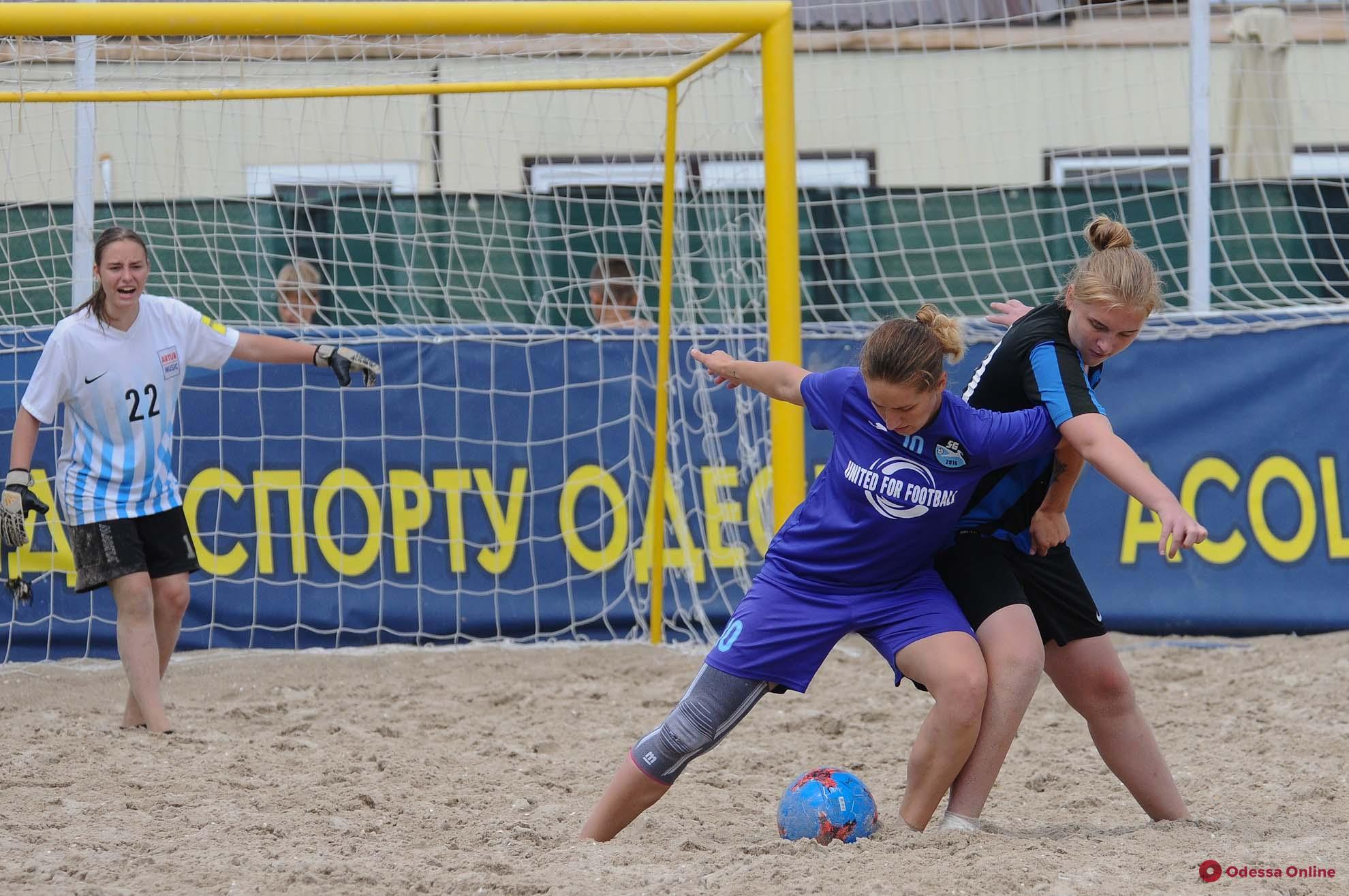 В Одессе пройдет третий по счету чемпионат Украины по пляжному футболу среди девушек