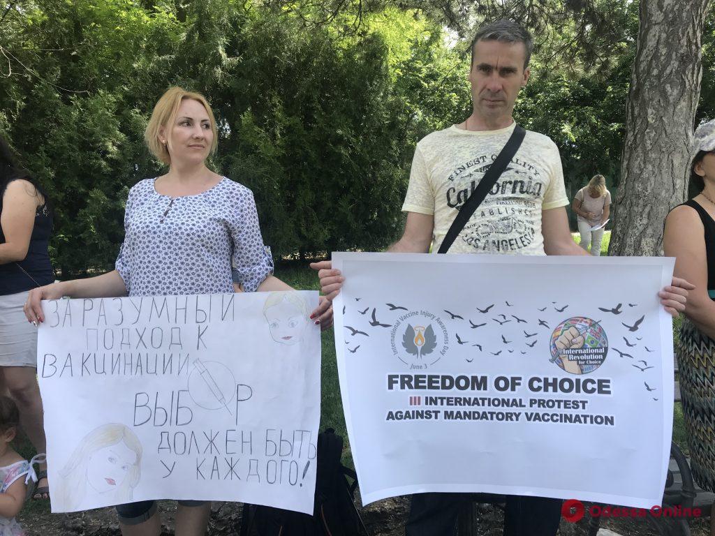 Одесситы присоединились к международной акции протеста против принудительной вакцинации