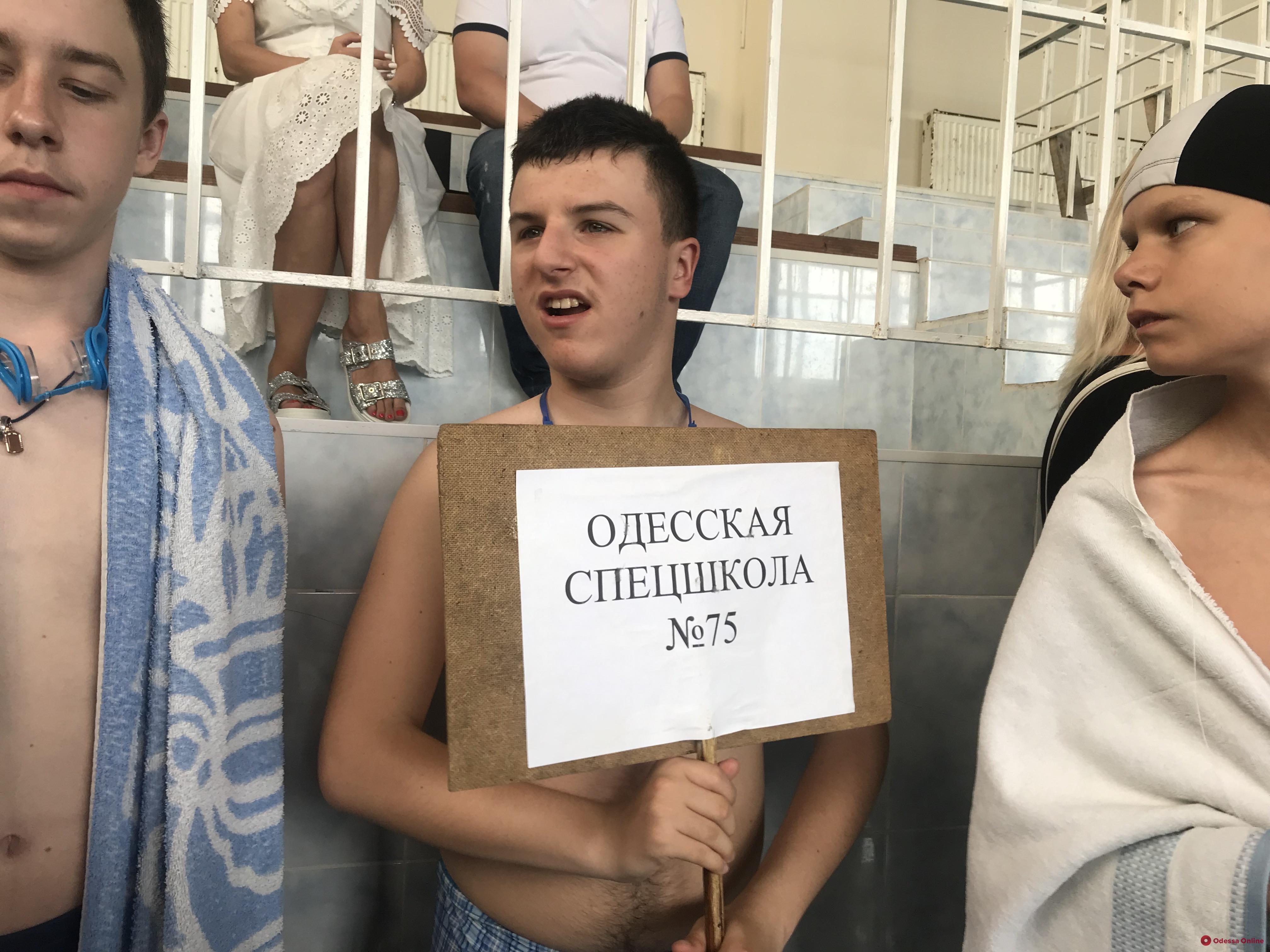 В Одессе прошли международные соревнования по плаванию среди инвалидов детства и детей-сирот (фото, видео)