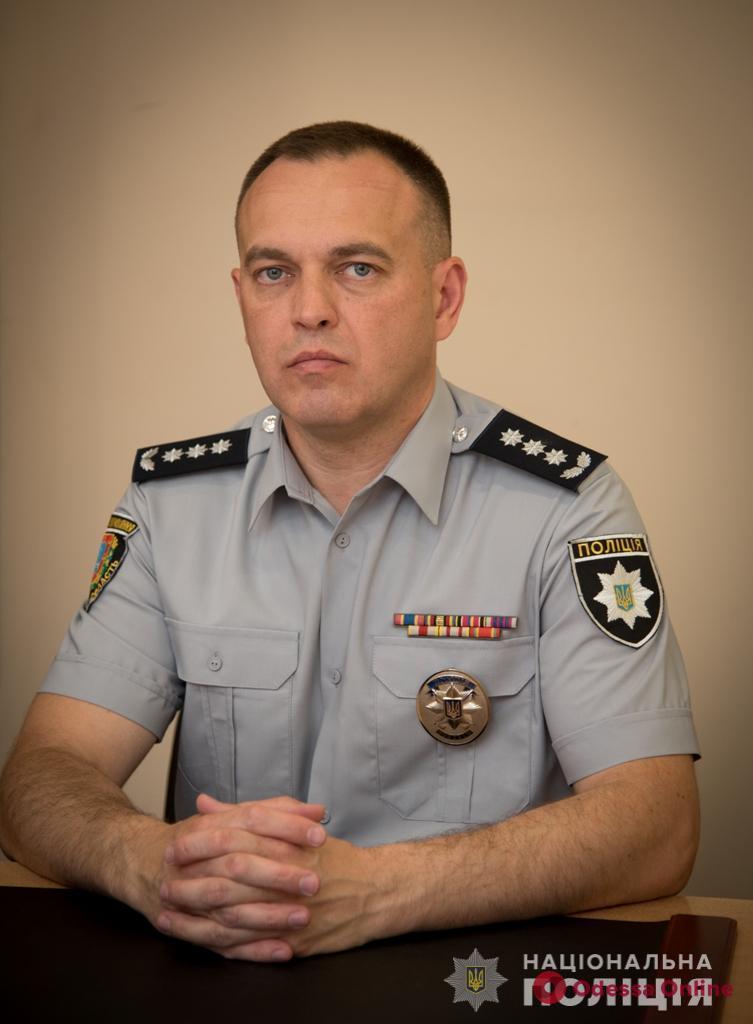 В Одессе назначили нового главу Киевского райотдела полиции