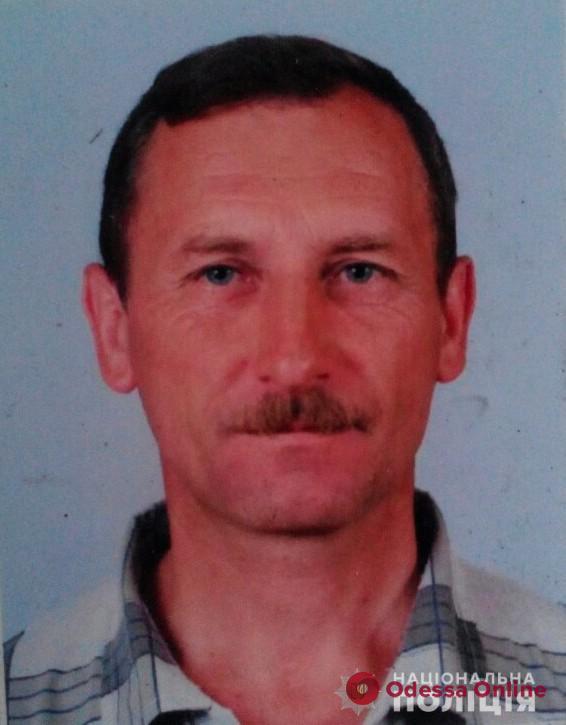 В Одесской области несколько месяцев ищут пропавшего мужчину