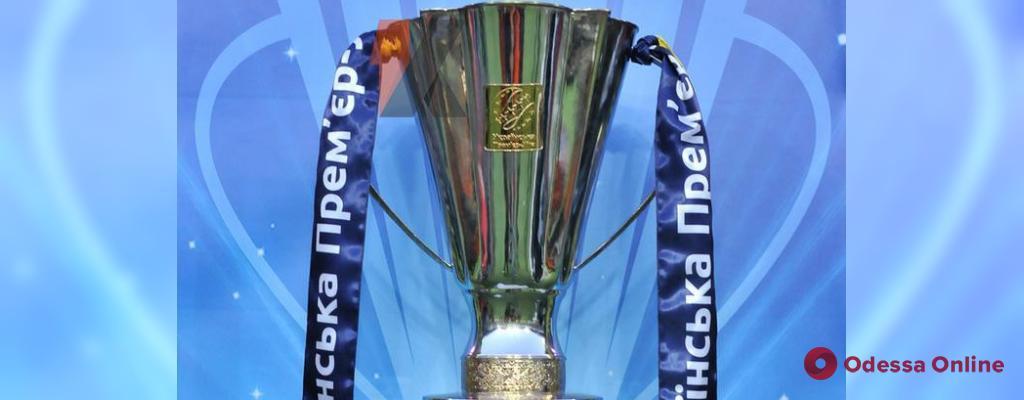 Матч за Суперкубок Украины по футболу снова пройдет в Одессе