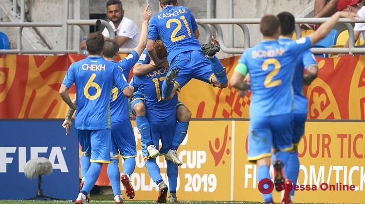 Футболисты из Одесской области в составе сборной Украины вышли в финал чемпионата мира