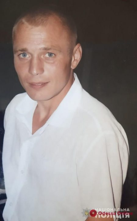 Поехал на заработки: в Одессе разыскивают пропавшего мужчину
