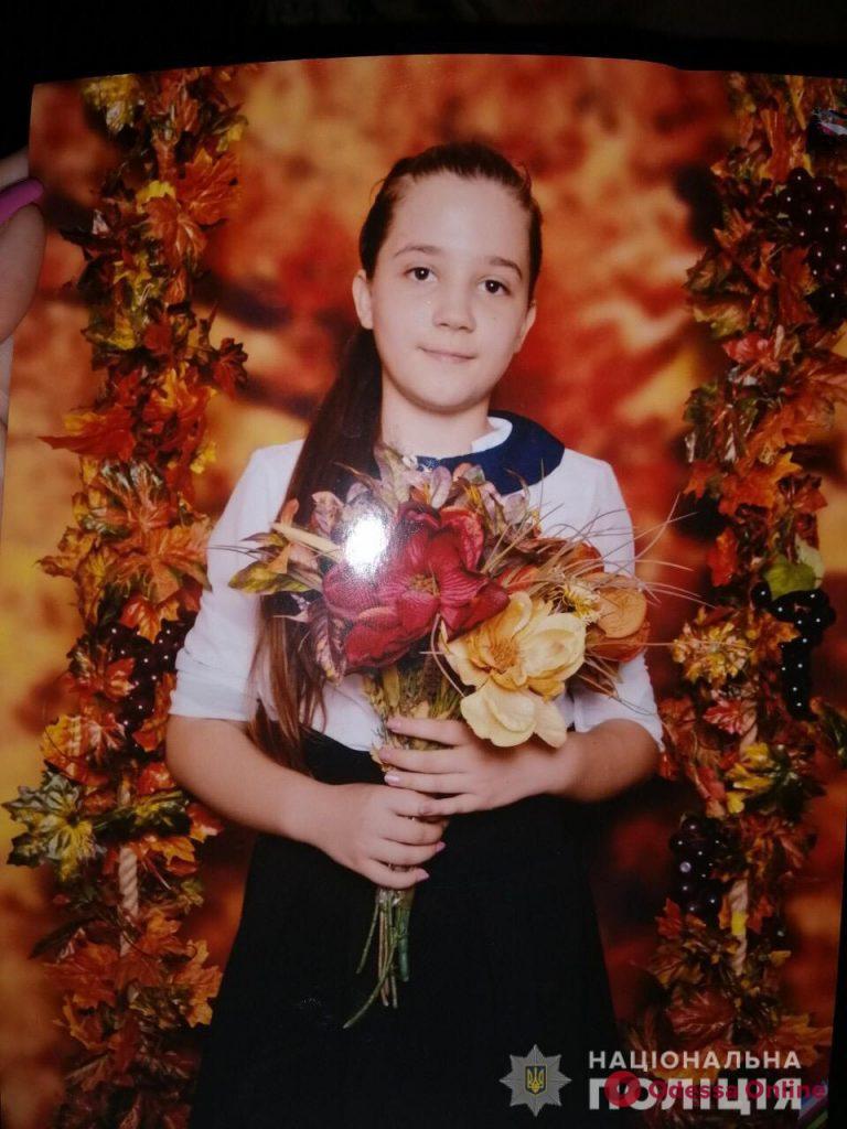 В Одессе ищут двух пропавших сестер (обновлено)