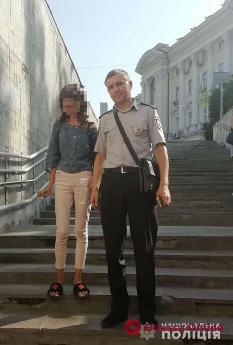 В Одессе полицейские нашли 10-летнюю беглянку