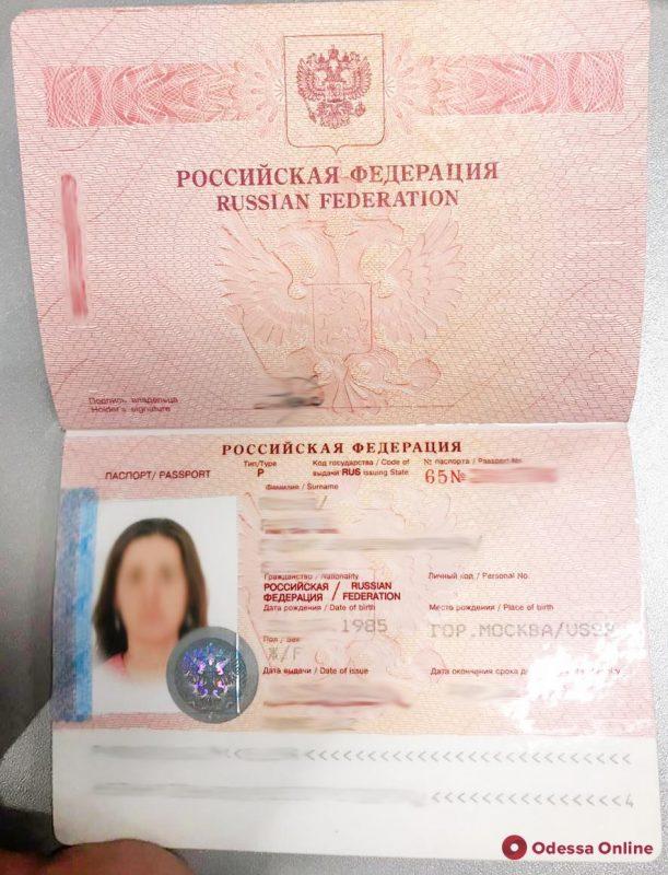 Одесские пограничники не пустили россиянку за сепаратистские публикации в соцсетях