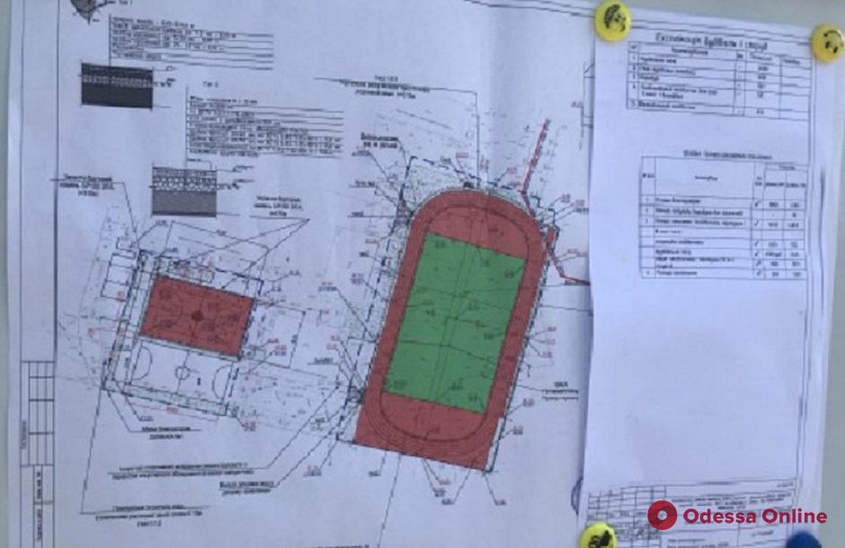 На Таирова капитально ремонтируют школьный стадион