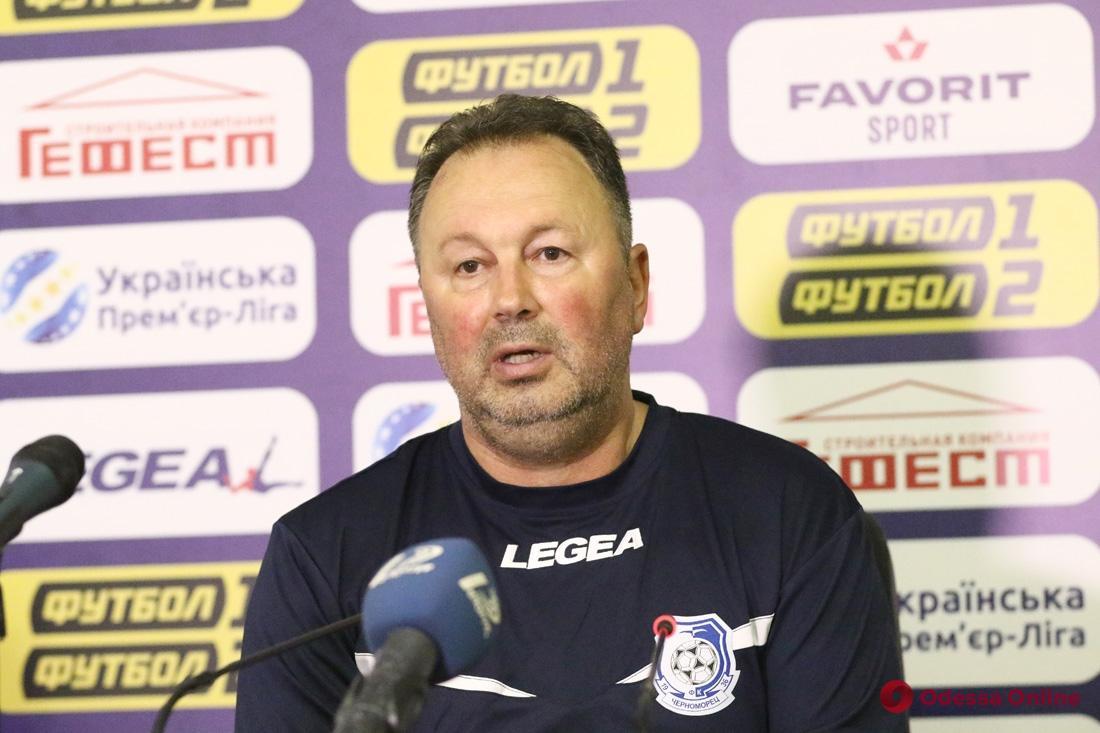 Тренер «Черноморца» готов уйти в отставку