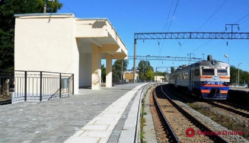Обновленная станция Одесса-Застава II готова принимать пассажиров