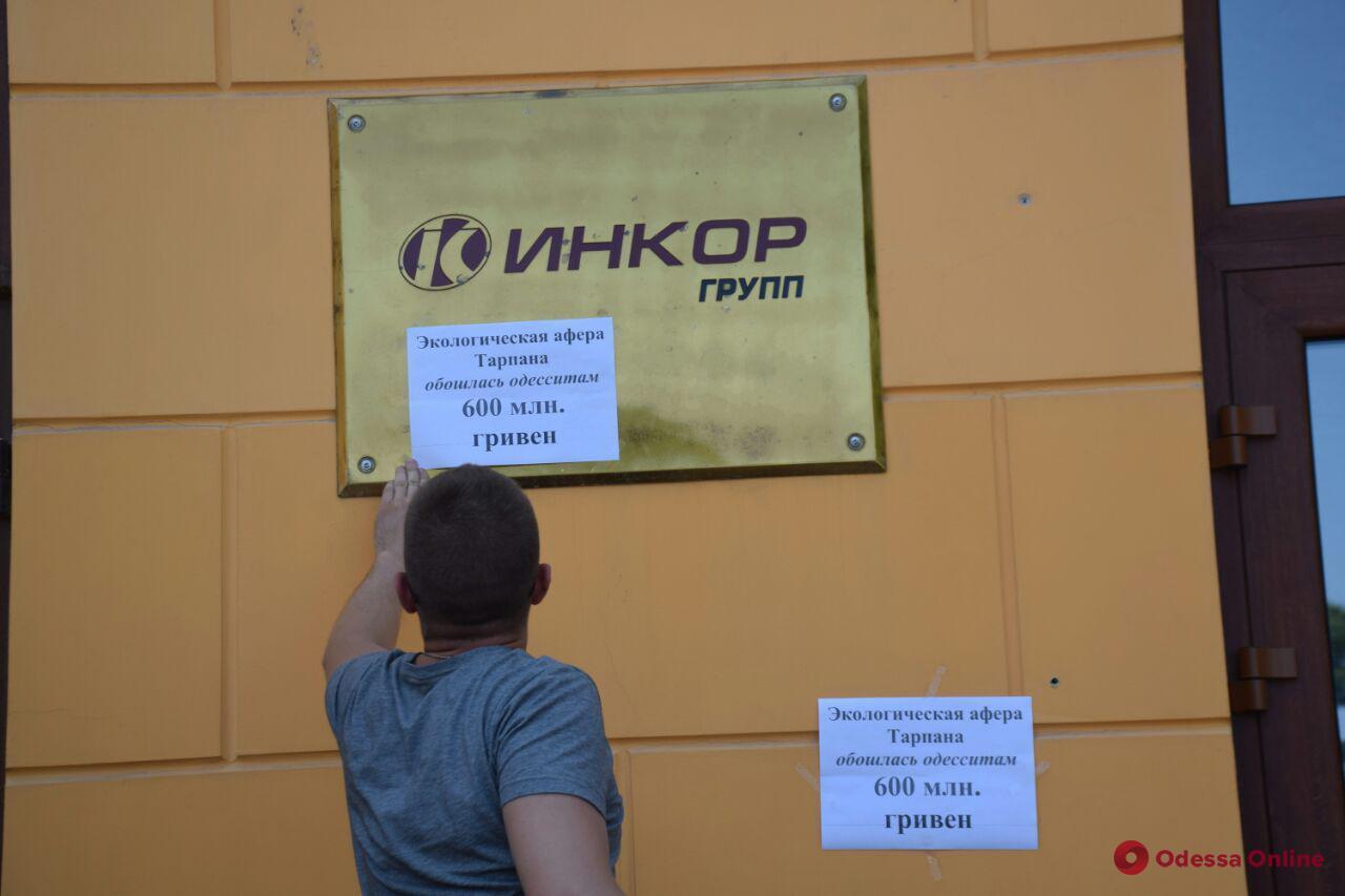 «Мы не дадим легализовать Тарпану эту аферу»: одесситы провели акцию у офиса одиозного одесского бизнесмена