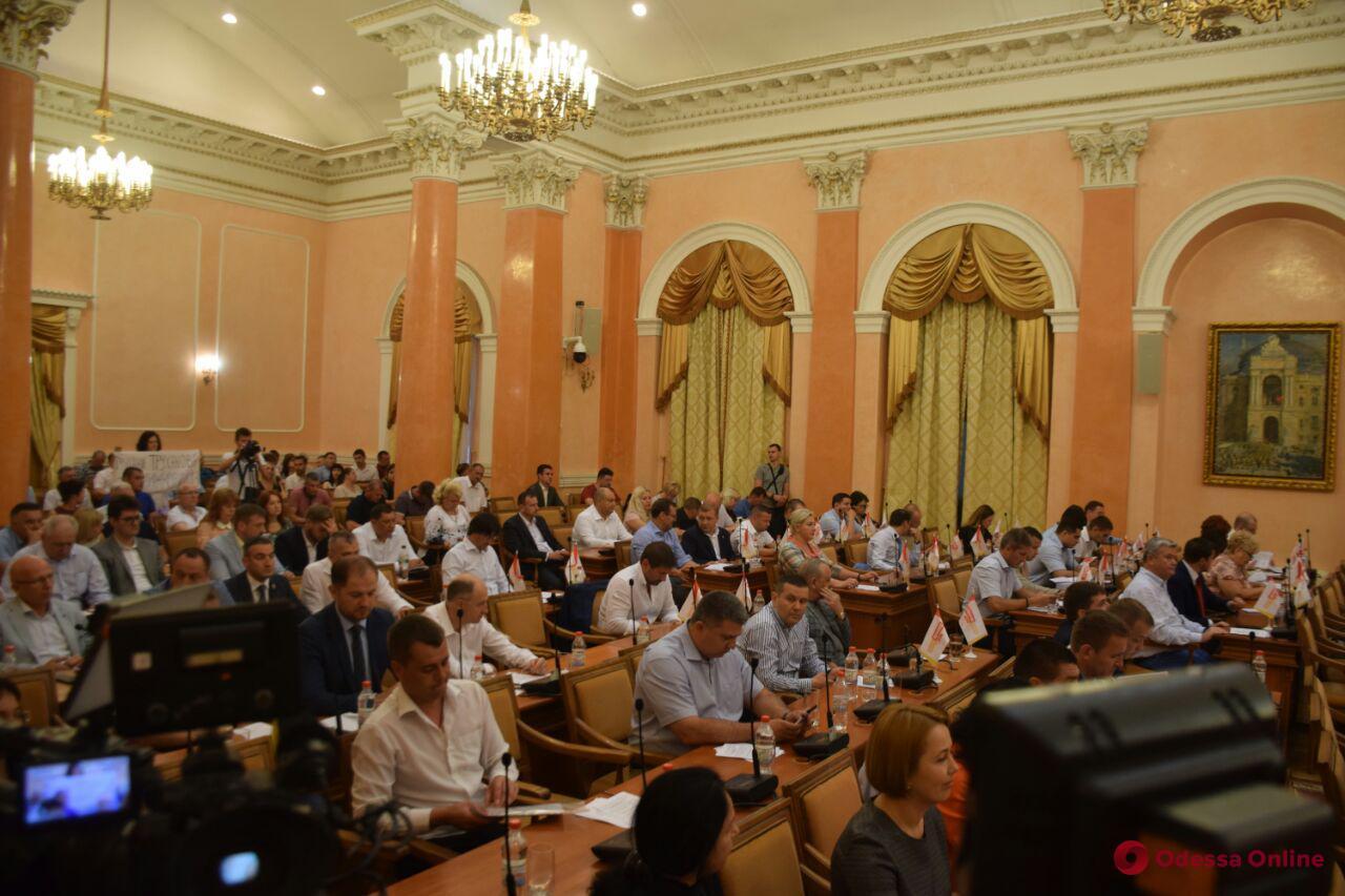 Горсовет согласовал новый миллиардный кредит для Одессы
