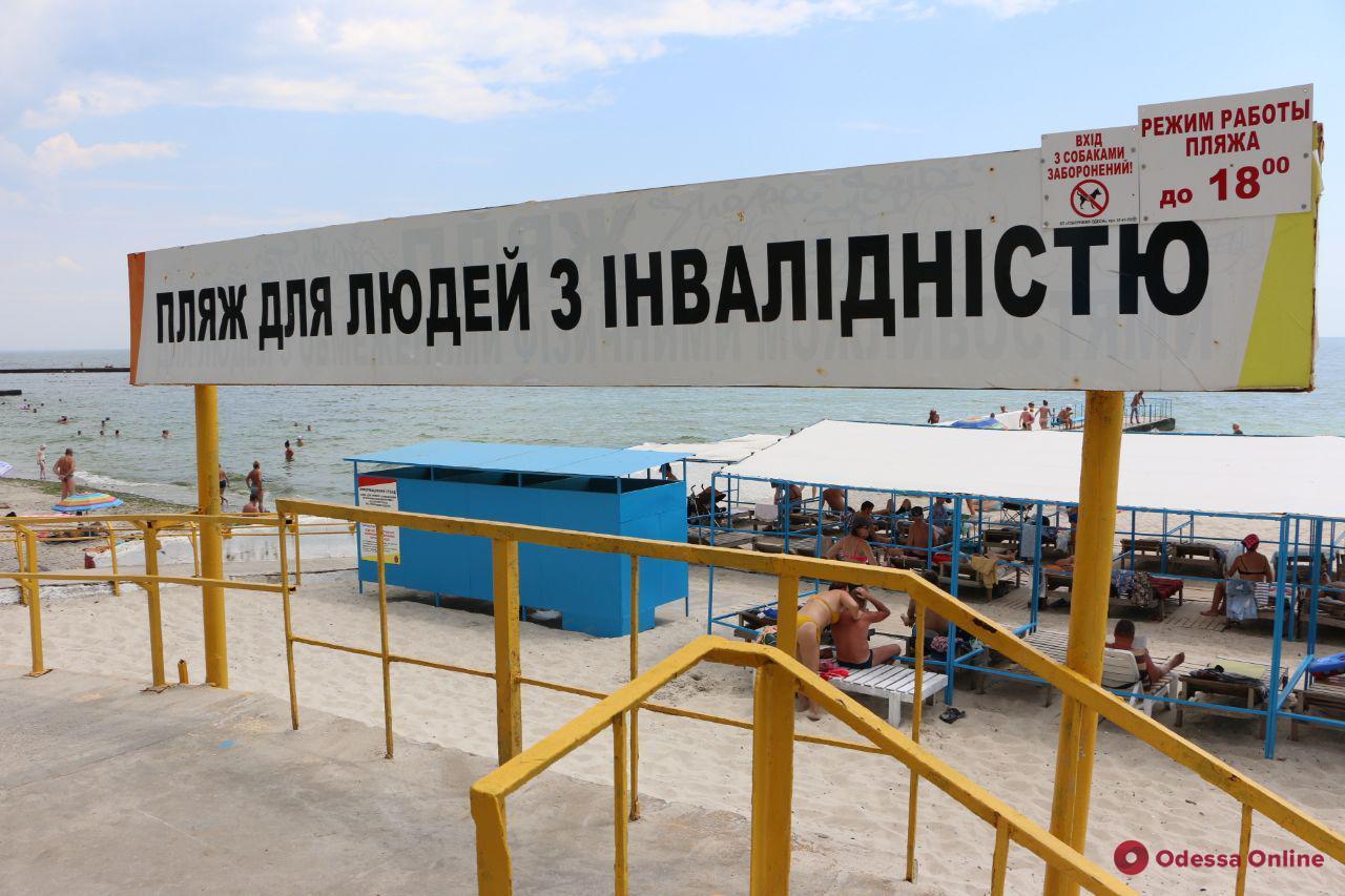 Благоустройство пляжа для инвалидов на Фонтане завершат до конца сезона