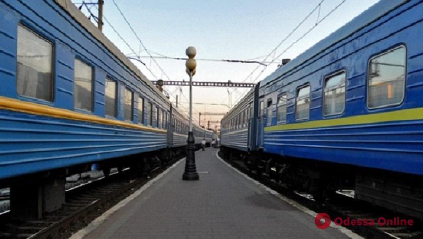 На август назначен дополнительный поезд Одесса — Днепр