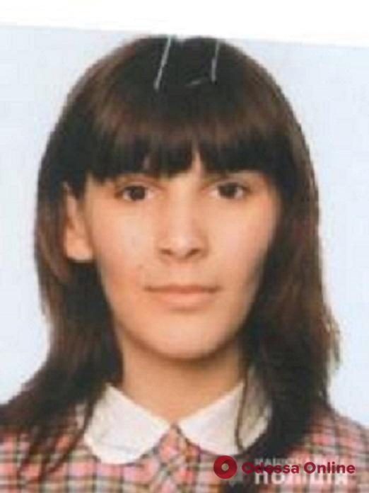 В Одесской области разыскивают пропавшую три месяца назад девушку