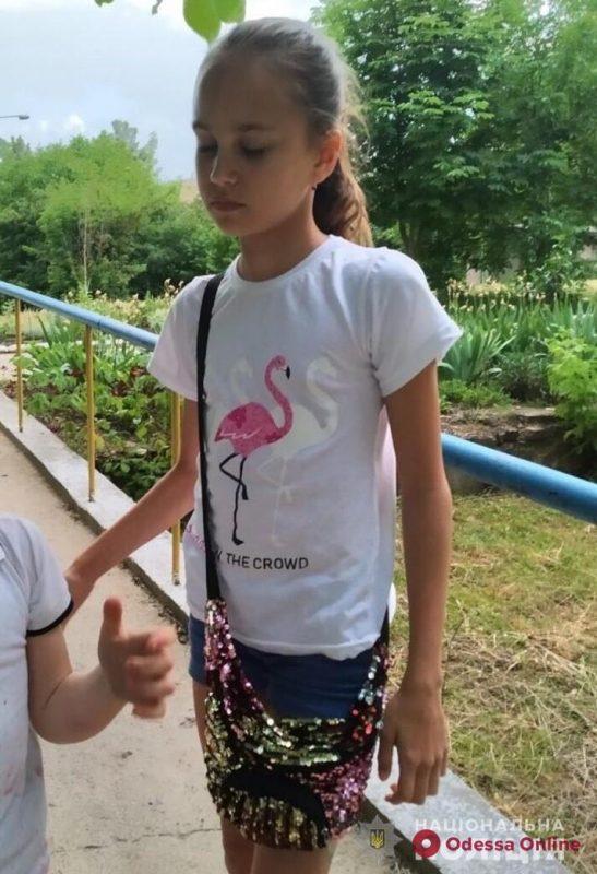 В Одесской области продолжается поиск Дарьи Лукьяненко