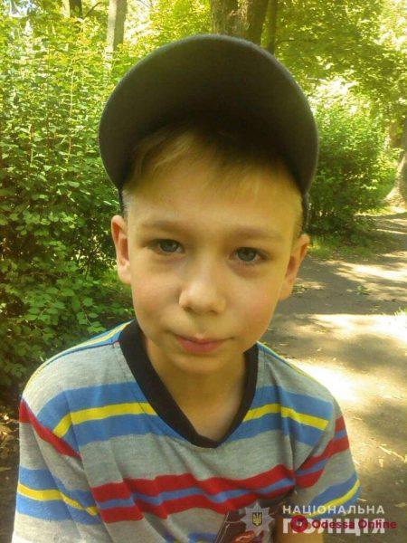 В Одессе разыскивают двух пропавших мальчиков