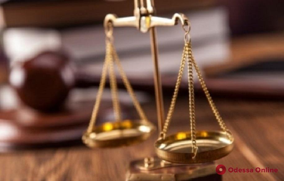 Якобы требовал взятку: суд оправдал бывшего прокурора Одесской облпрокуратуры (видео)