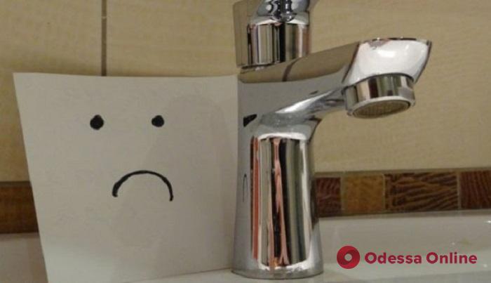 Завтра жителям Таирова до вечера отключат воду