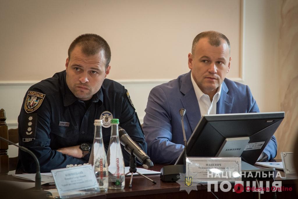 Управление превентивной деятельности полиции Одесской области получило нового начальника