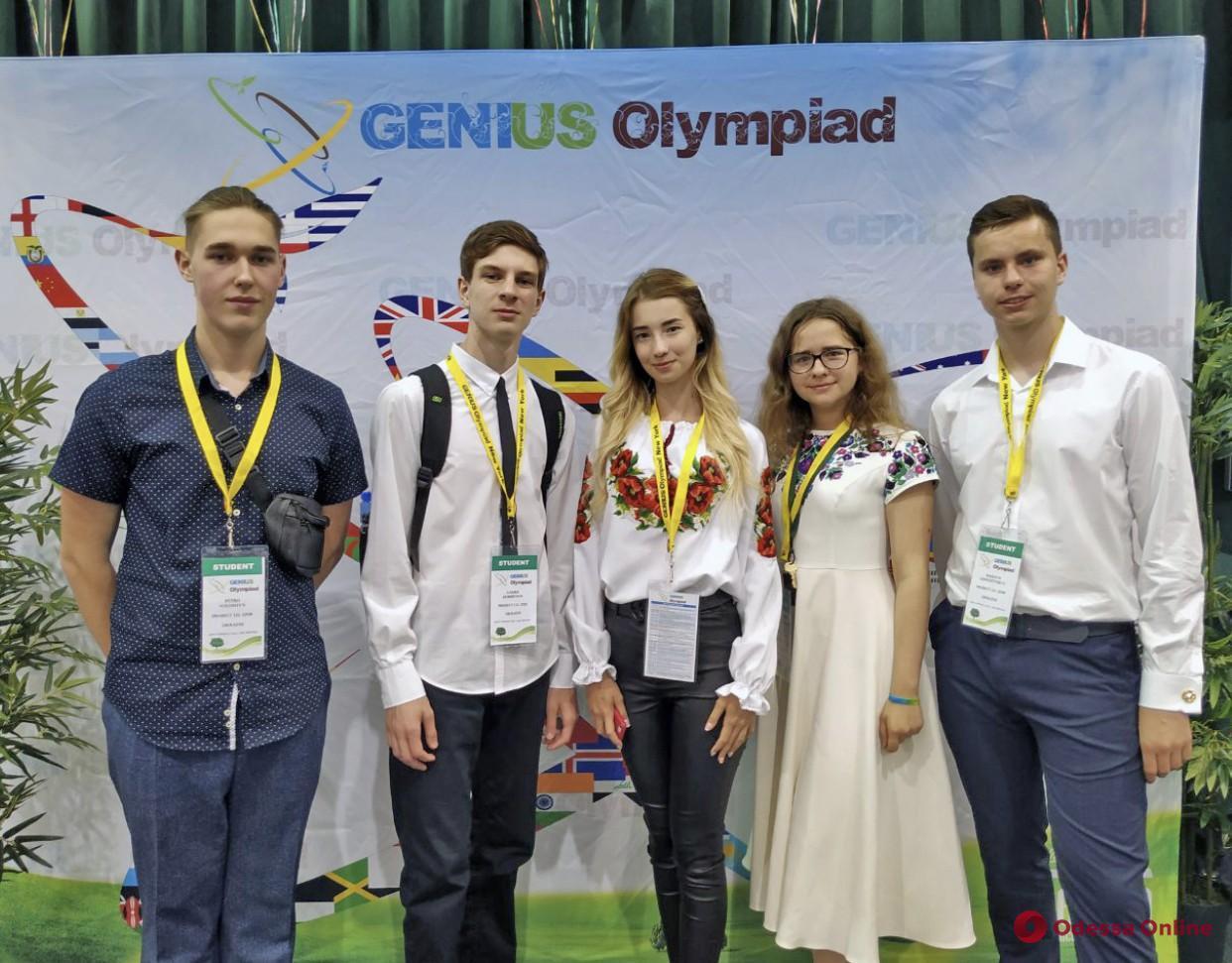 Одесситка заняла призовое место на олимпиаде гениев в США