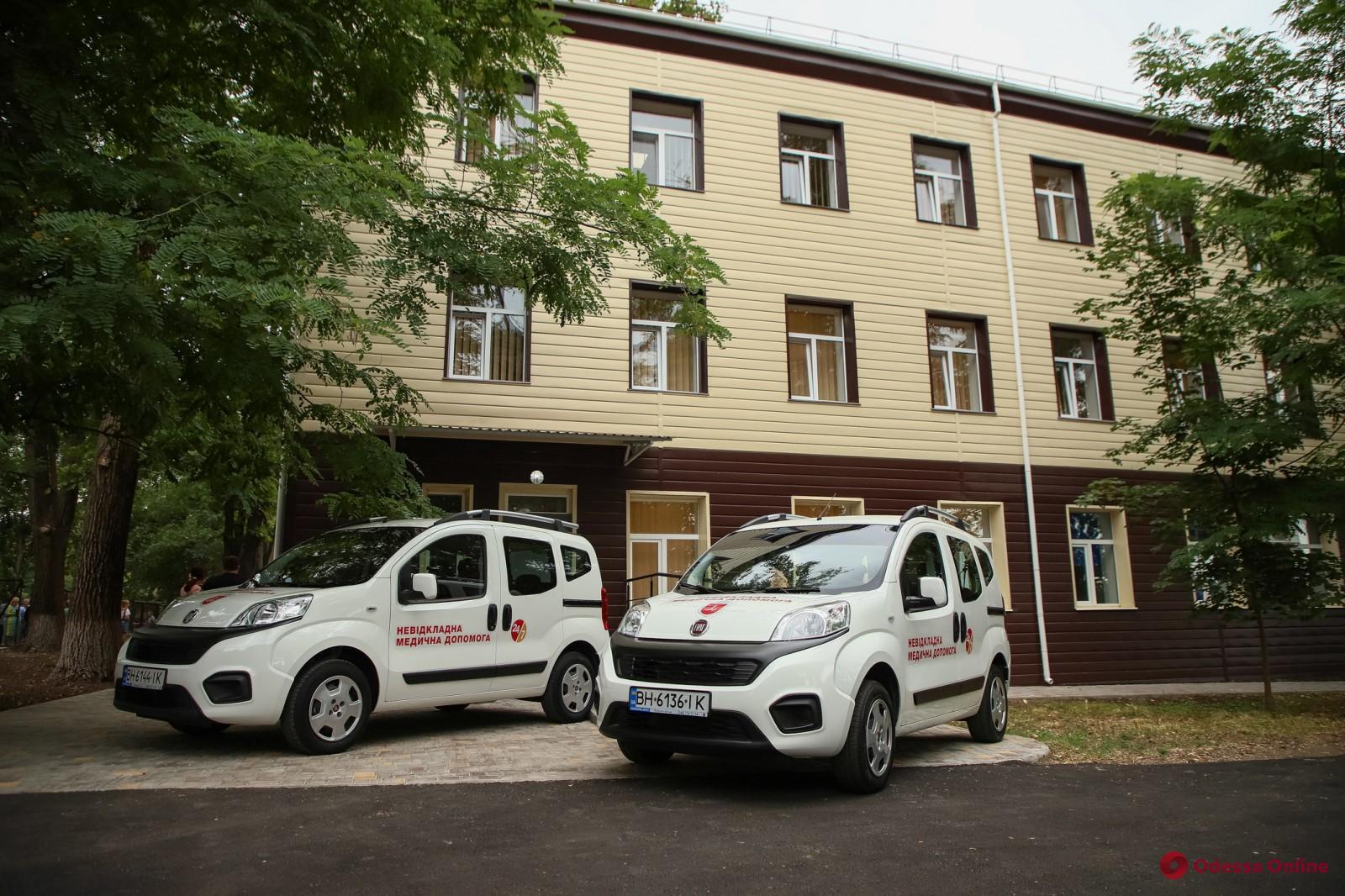 На Житомирской после капремонта открыли Центр медико-санитарной помощи (фото)