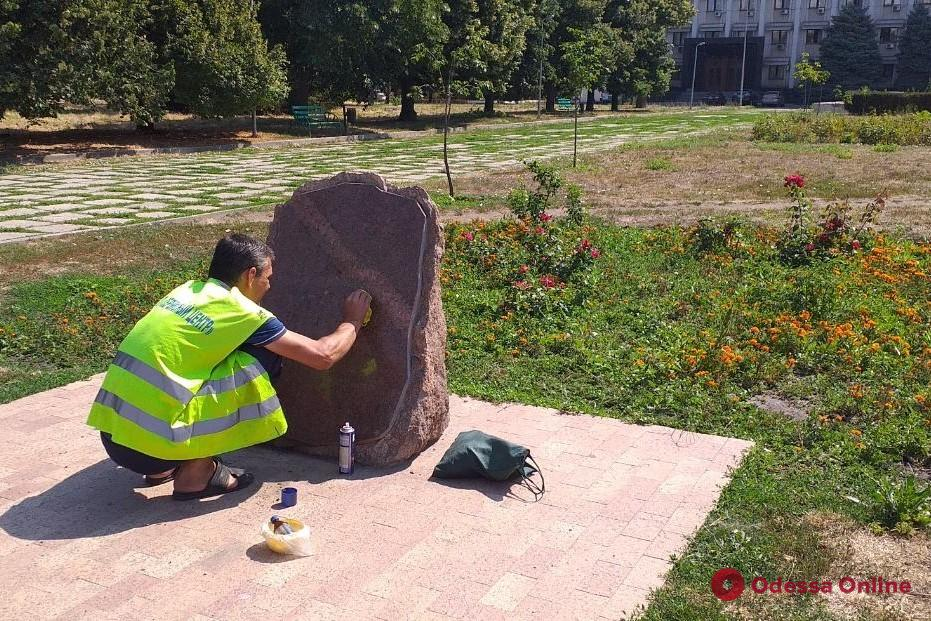 Вандалы осквернили закладной камень на месте будущего мемориала погибшим воинам АТО (обновлено)