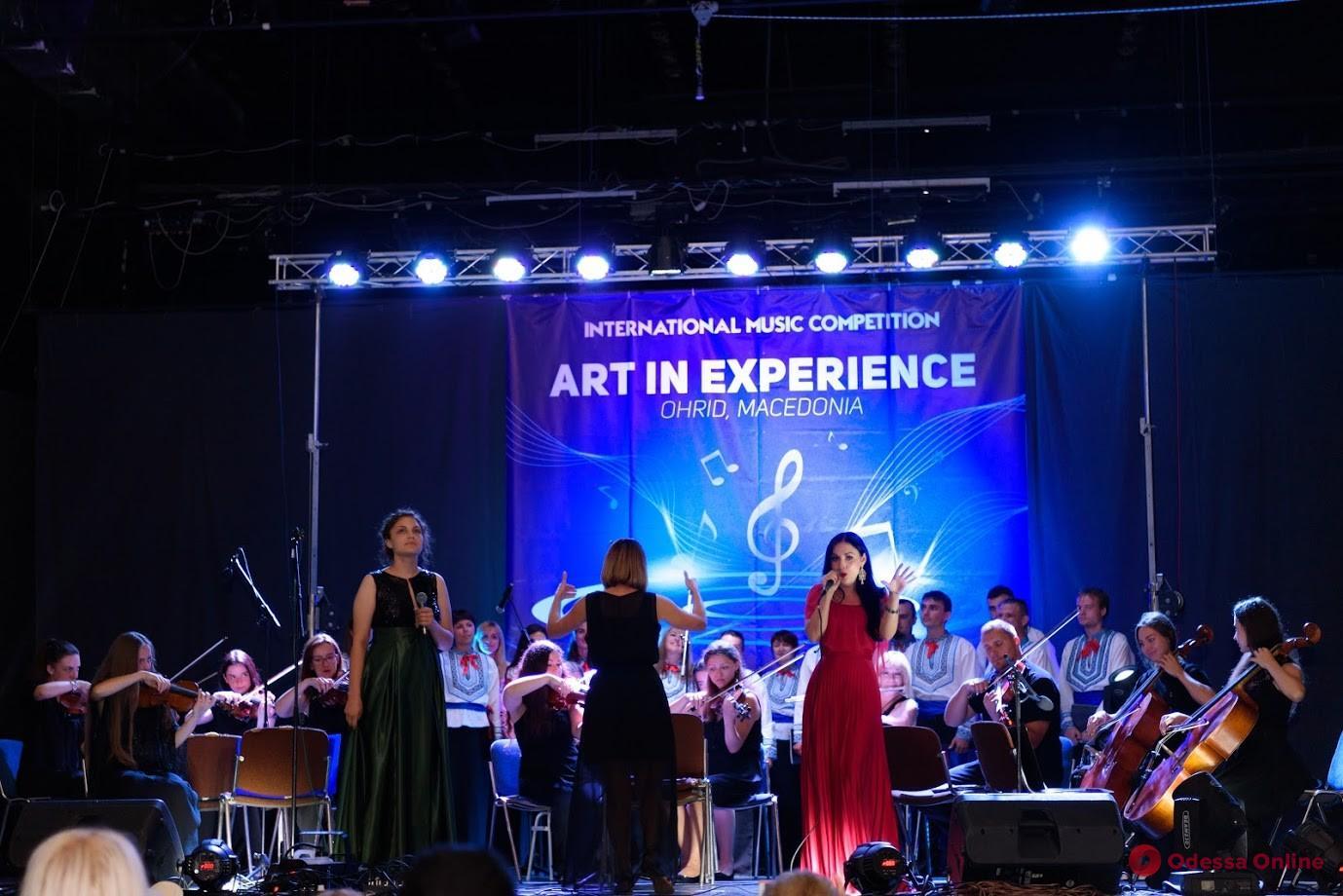 Одесский театр духовой музыки выиграл международный конкурс в Македонии