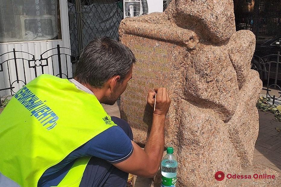 Одесские коммунальщики обновляют памятники и наносят антивандальное покрытие