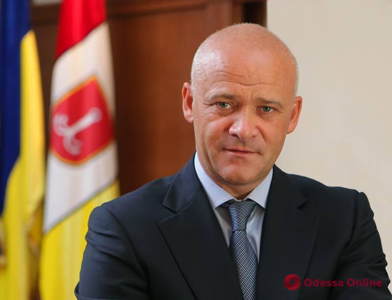 Мэр Одессы присоединился к популярному челленджу