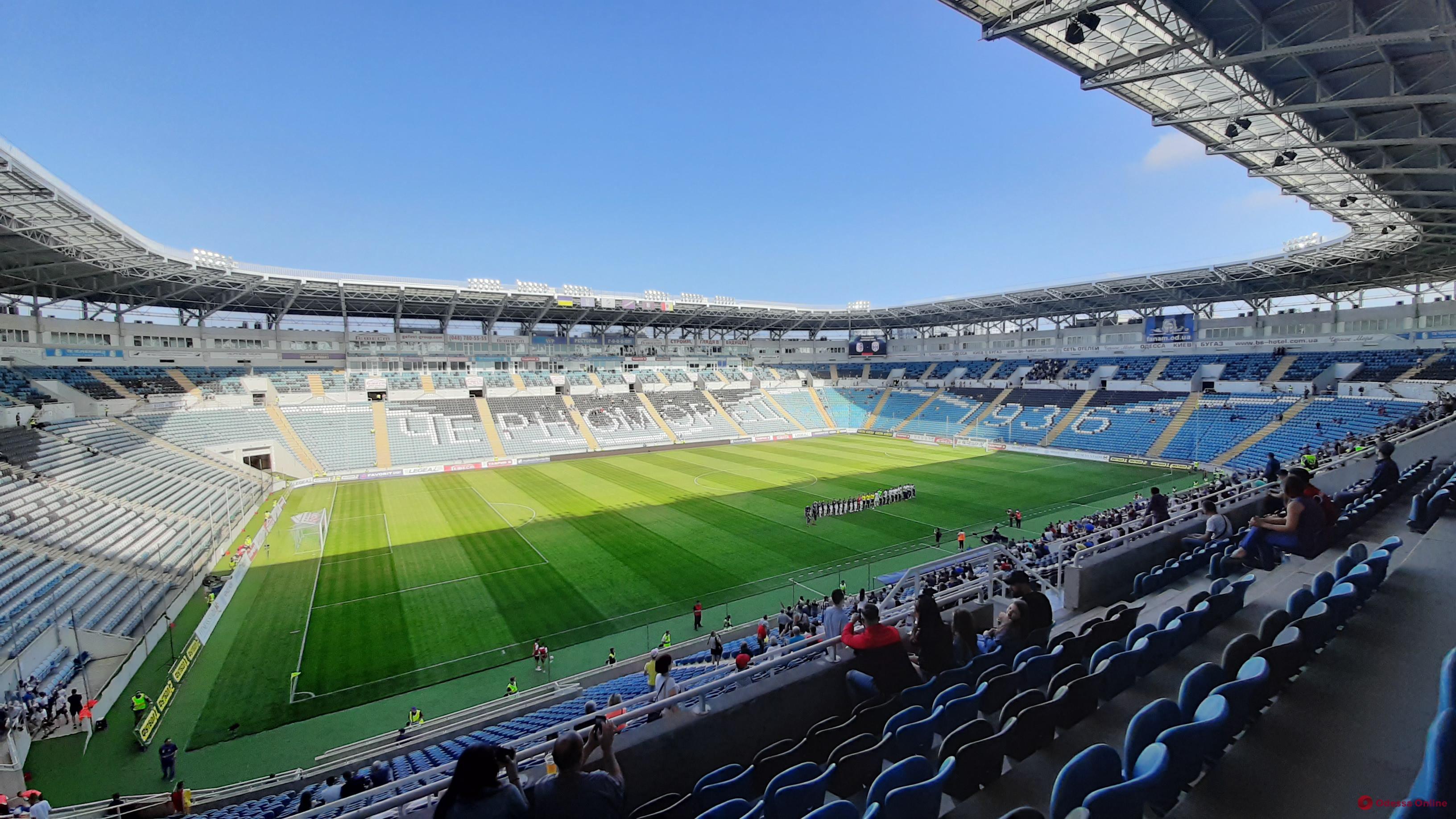 Суперкубок Украины в Одессе: цены на билеты и обязательные документы