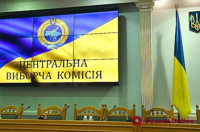 Парламентские выборы-2019: как голосовали жители Одесской области