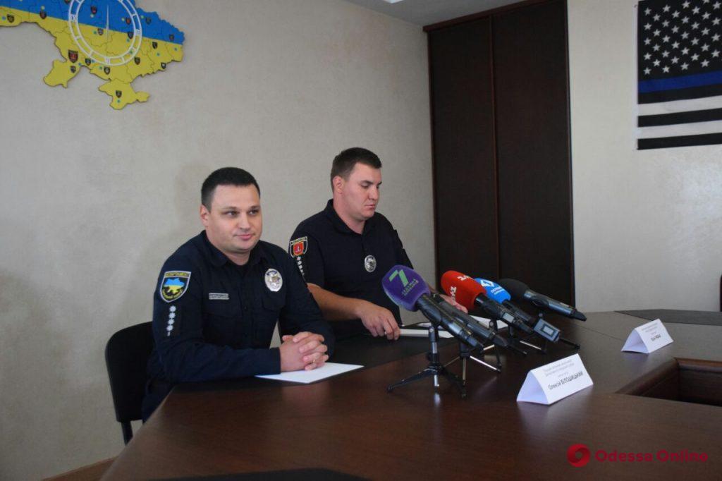 Комиссия из Киева проверит работу Патрульной полиции Одессы
