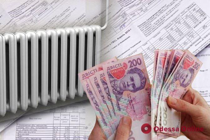Одесситы задолжали за тепло более 450 млн грн