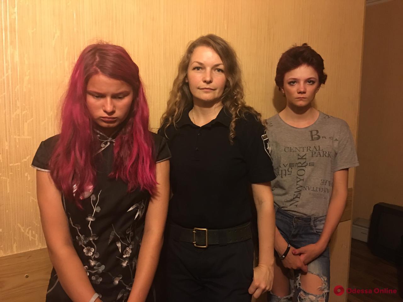 Ушли из дома неделю назад: в Одессе разыскали двух беглянок