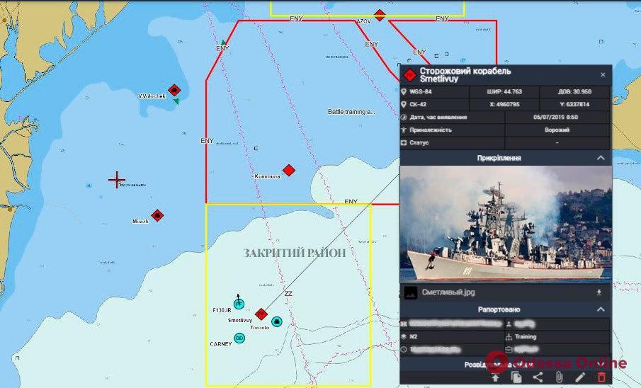 Российский корабль зашел в закрытый район проведения военных учений «Си Бриз»