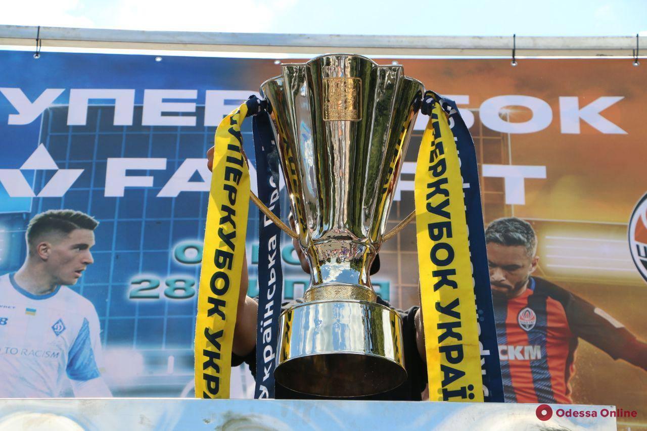 Суперкубок Украины в Одессе: на стадионе «Черноморец» ожидается аншлаг