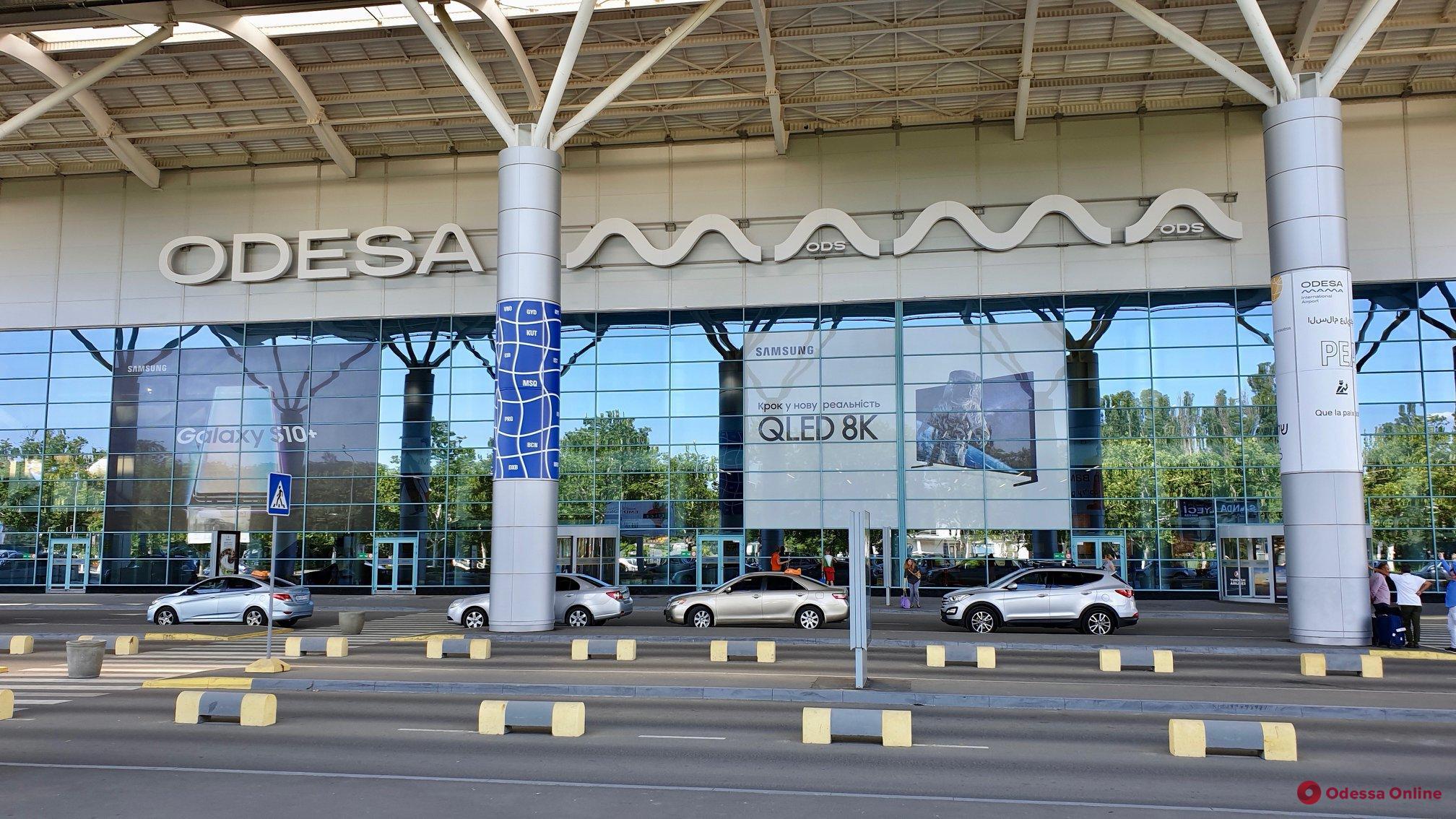 Новый терминал Одесского аэропорта начал обслуживать рейсы «на вылет»